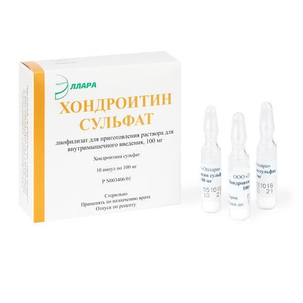 Хондроитин сульфат лиофил. ампулы 100мг №10