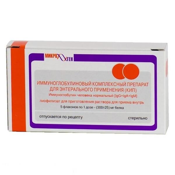 КИП (Иммуноглобулиновый комплексный препарат) (фл. №5)
