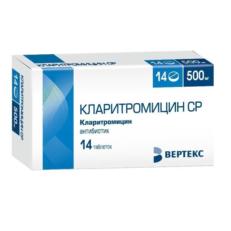 Кларитромицин СР (таб.п.пл/об.500мг №14)