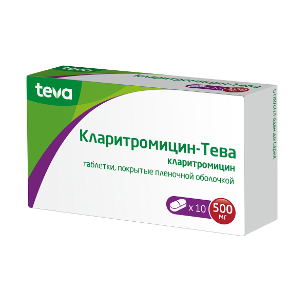 Кларитромицин-Тева (таб. п/о 500мг №10)