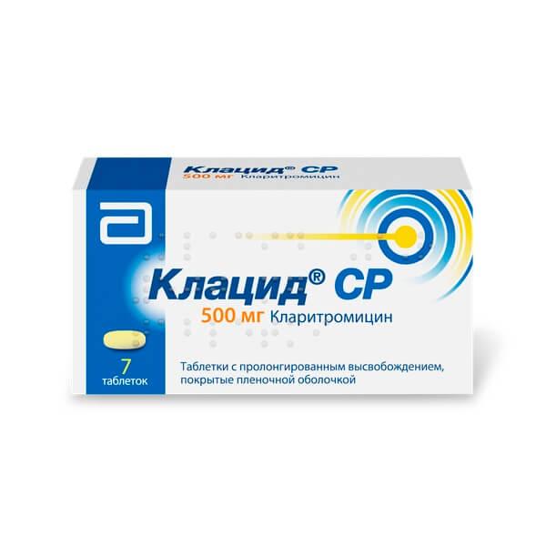 Клацид СР таблетки 500мг №7