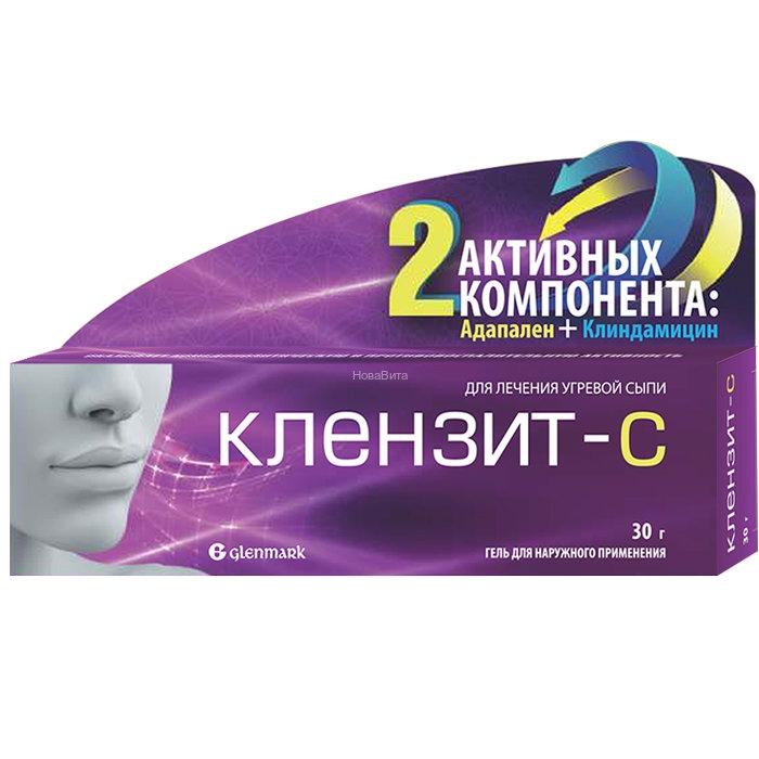 Клензит-С гель (туба 30г)