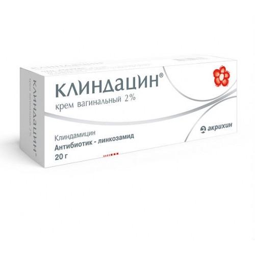 Клиндацин крем (туба 2% 20г (ваг.))