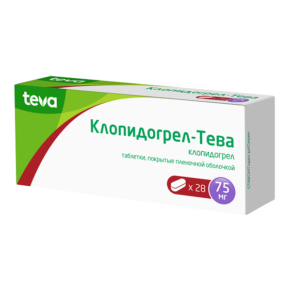 Клопидогрел-Тева таблетки 75 мг №28