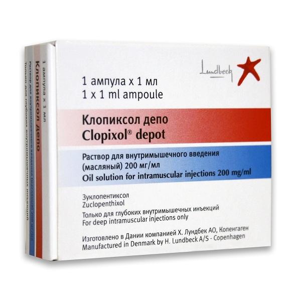 Клопиксол Депо (амп. 200мг/мл 1мл №1)