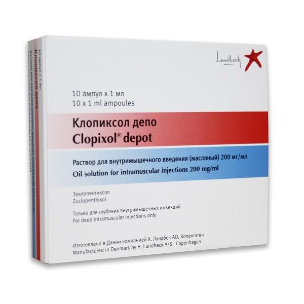 Клопиксол Депо (амп. 200мг/1мл №10)