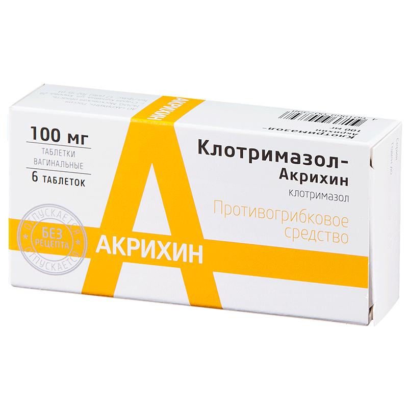 Клотримазол-Акрихин таблетки вагинальные 100мг №6
