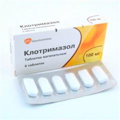 Клотримазол таблетки вагинальные 100мг №6