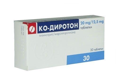 Ко-Диротон (таб. 20мг+12,5мг №30)
