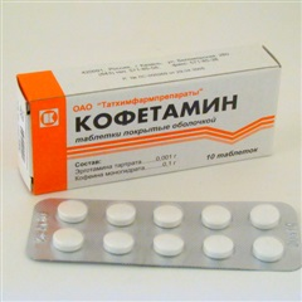 Кофетамин (таб. №10)