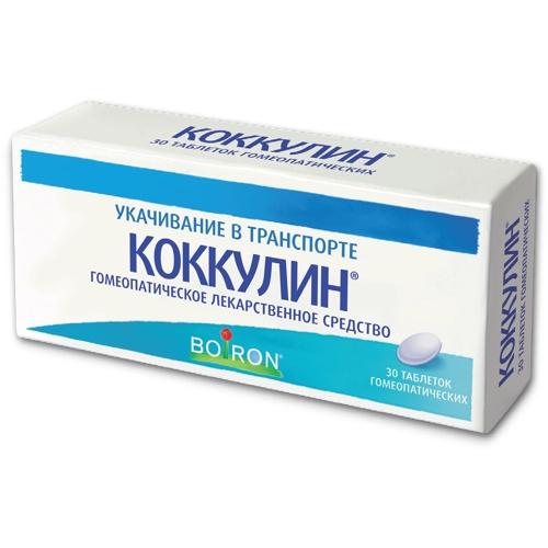 Коккулин таблетки №30