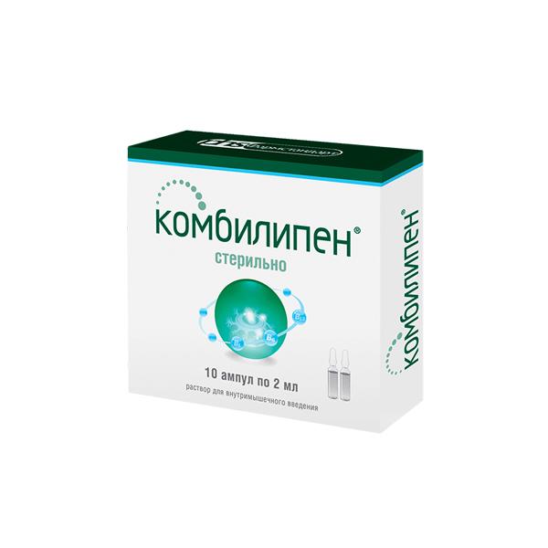 Комбилипен (амп. 2мл №10)