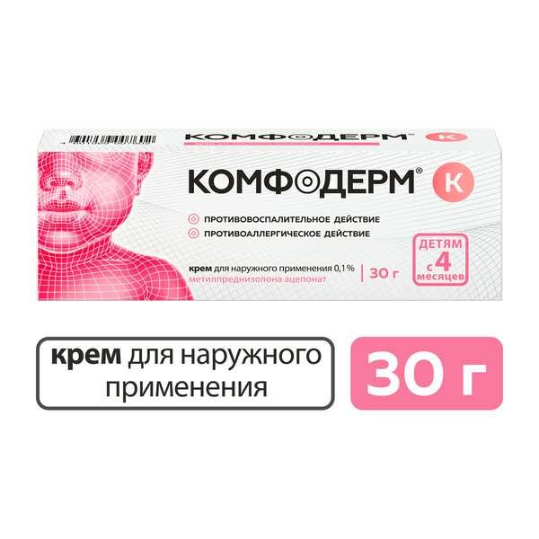 Комфодерм К (крем туба 0,1% 30г)