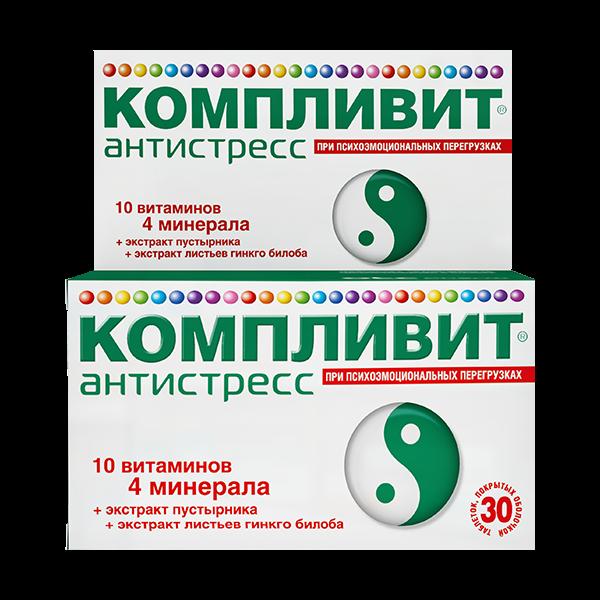 Компливит Антистресс таблетки №30