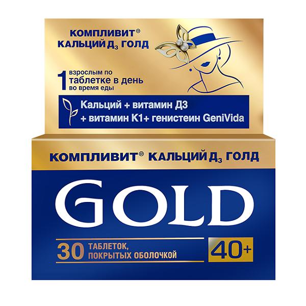 Компливит кальций Д3 Голд (таб. п/об. №30)