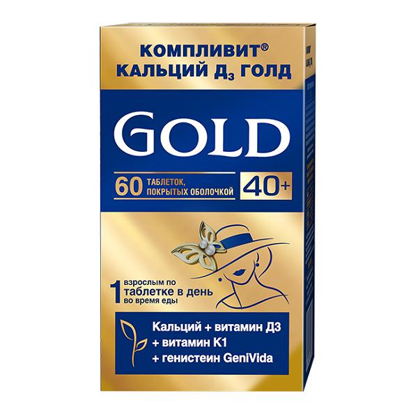 Компливит кальций Д3 Голд (таб. п/об.№60)