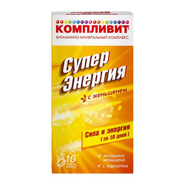 Компливит СуперЭнергия с женьш. (таб. шип. №10)