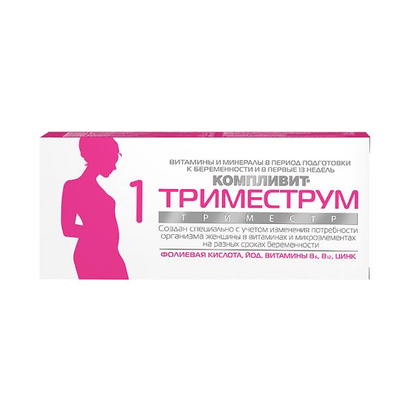 Компливит Триместрум 1 (Триместр таб.п/о №30)