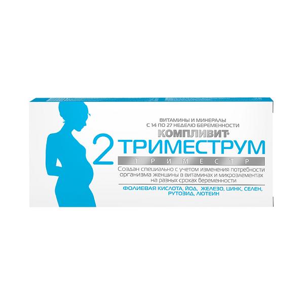 Компливит Триместрум 2 (Триместр таб.п/о №30)