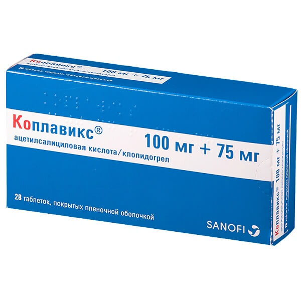 Коплавикс таблетки 100мг+75мг №28