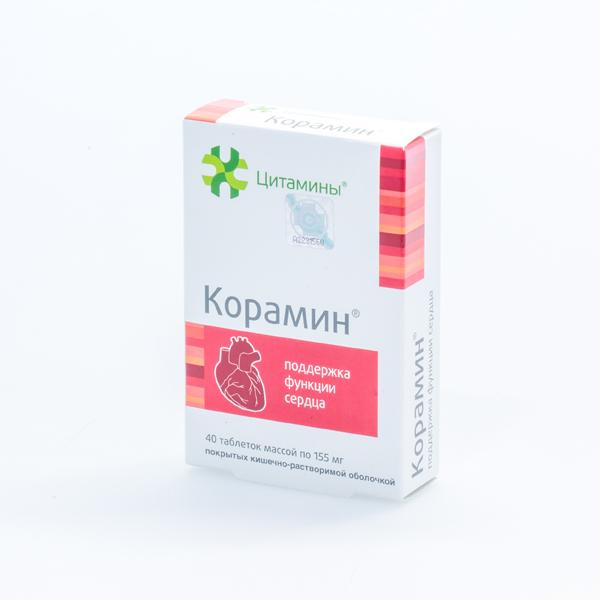 Корамин Цитамины таблетки 10мг №40