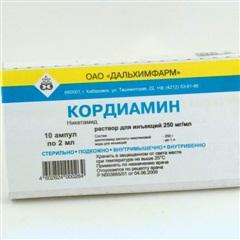 Кордиамин (амп. 25% 2мл №10)