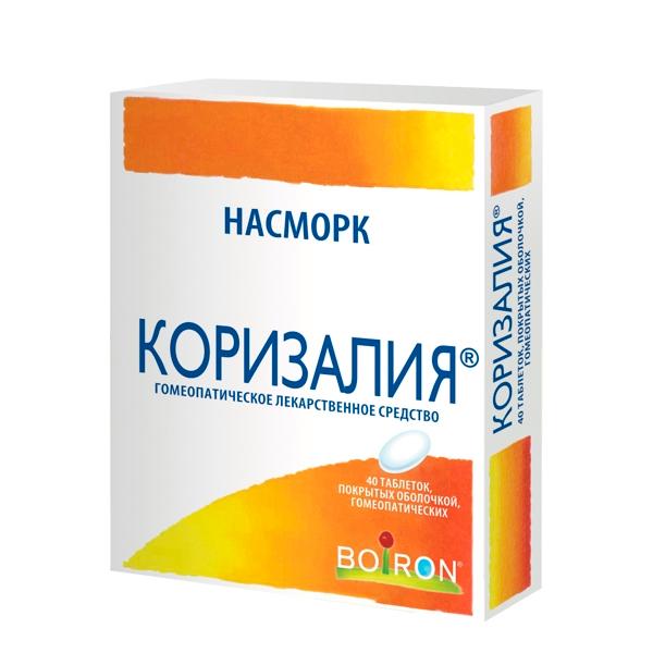 Коризалия таблетки №40