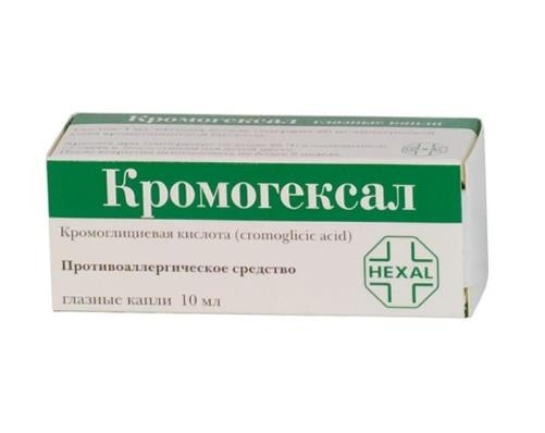 Кромогексал (фл. 2% 10мл (гл. капли))
