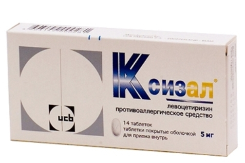 Ксизал таблетки п/о 5мг №14)