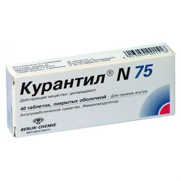 Курантил N 75 (таб. п/о 75мг №40)