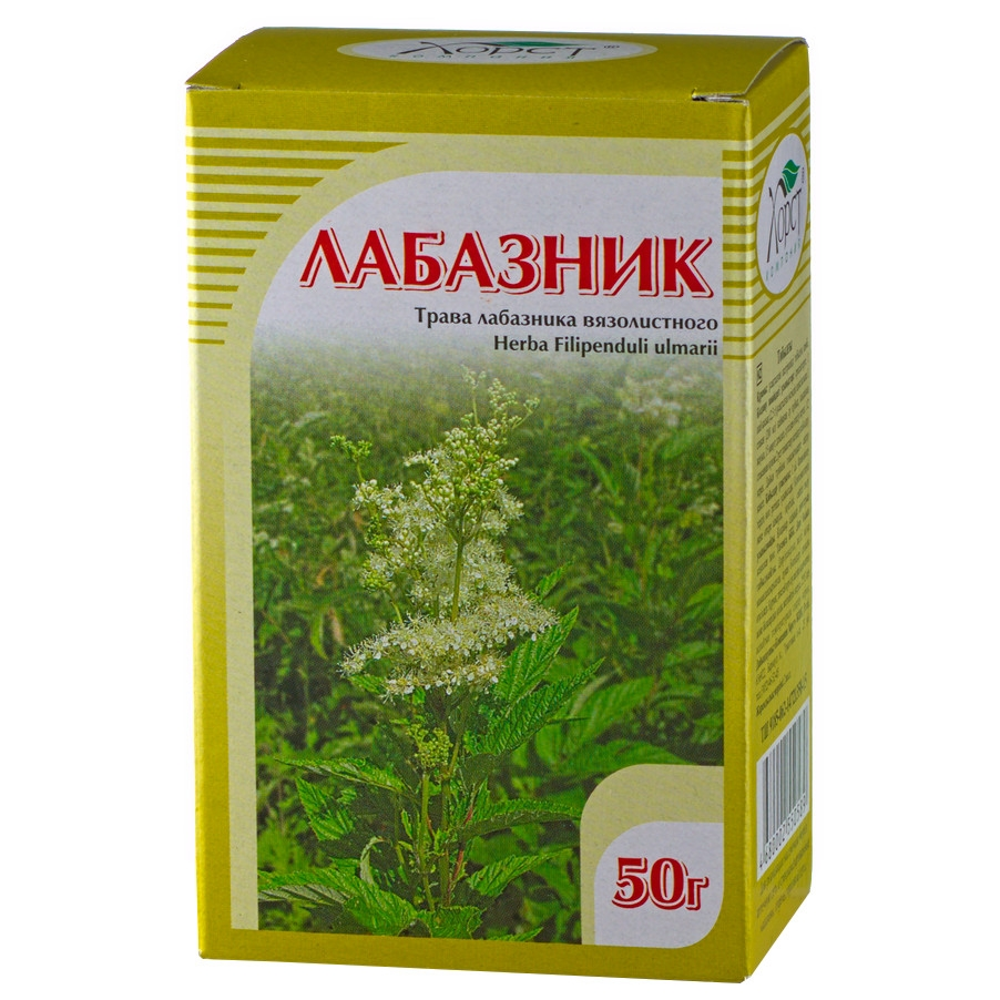 Лабазник вязолистный (таволга) трава (50г)