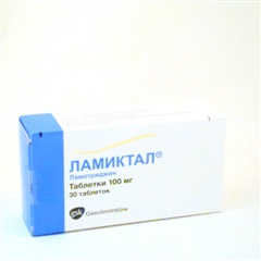 Ламиктал (таб.100мг №30)