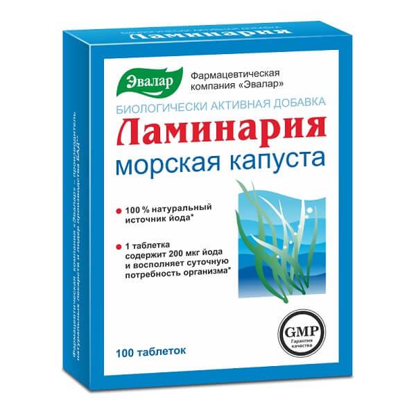 Ламинария (морская капуста) таблетки 200мг №100
