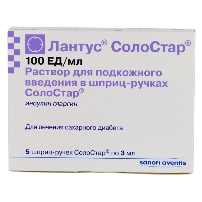 Лантус Солостар (шприц-ручка 100МЕ/мл 3мл №5)