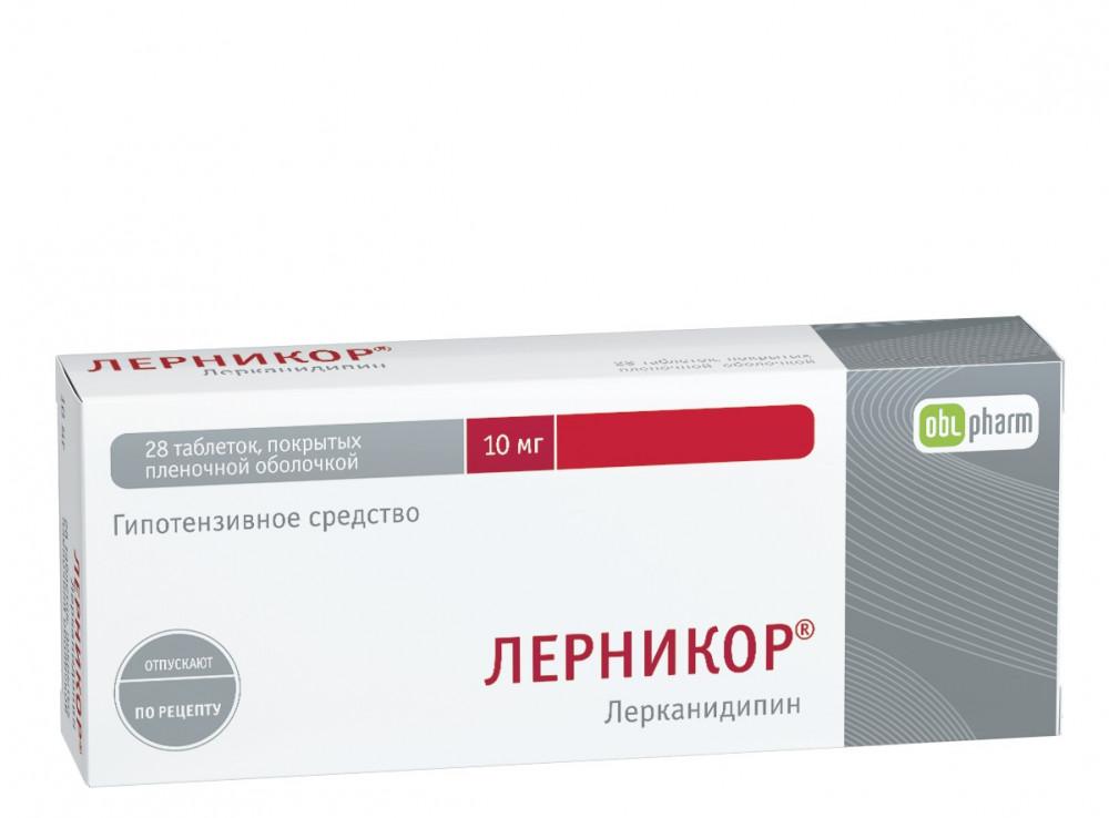 Лерникор таблетки 10мг №28