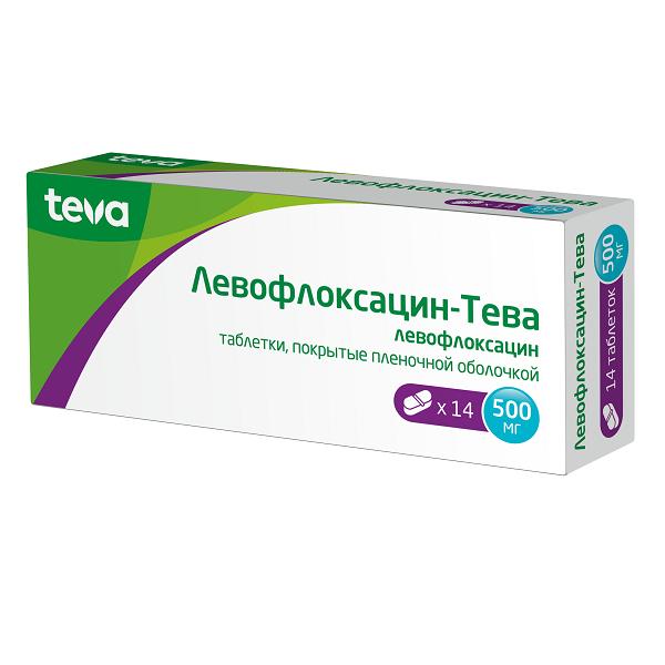 Левофлоксацин-Тева таблетки 500мг №14