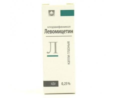 Левомицетин 0,25% флакон-капельница 5мл