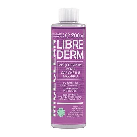 Либридерм Мицеллярная вода для снятия макияжа 200мл
