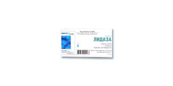 Лидаза (амп. 64ЕД №10)