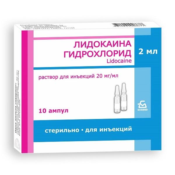Лидокаин (амп. 2% 2мл №10) фото