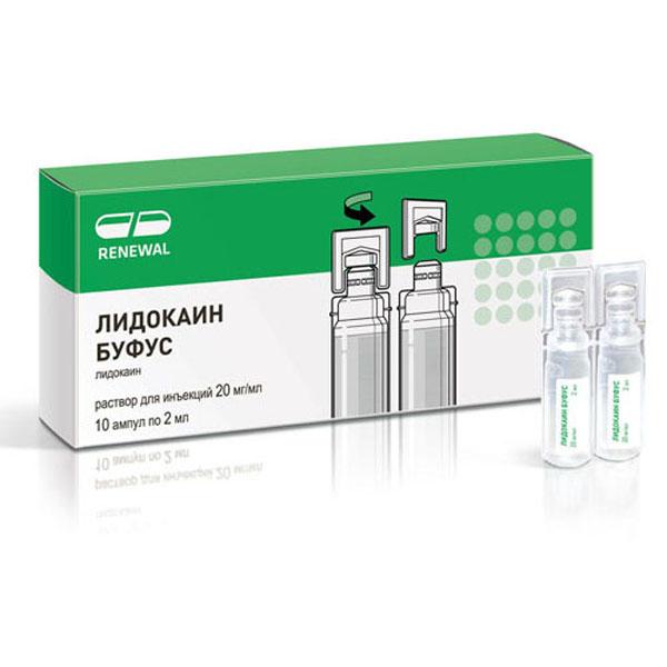 Лидокаин буфус (амп. 2% 2мл №10)