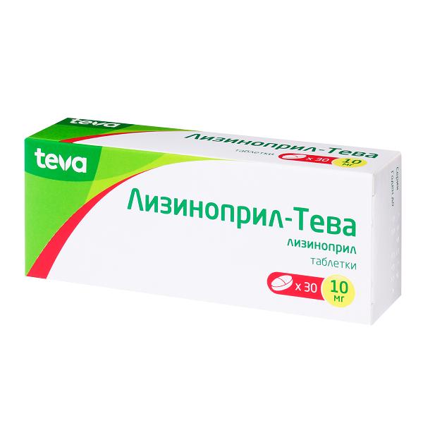 Лизиноприл-Тева таблетки 10мг №30