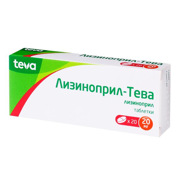 Лизиноприл-Тева таблетки 20мг №20