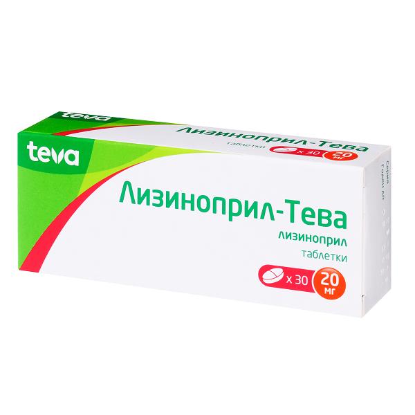 Лизиноприл-Тева таблетки 20мг №30