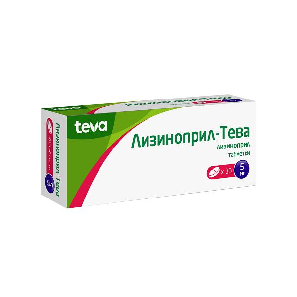 Лизиноприл-Тева таблетки 5мг №30