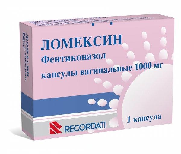 Ломексин (капс. ваг. 1000мг №1)