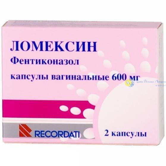 Ломексин капсулы вагинальные 600мг №2