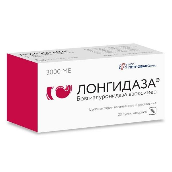 Лонгидаза (супп.ваг/рект. 3000МЕ №20)