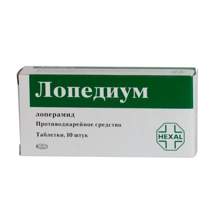 Лопедиум (таб. 2мг №10)