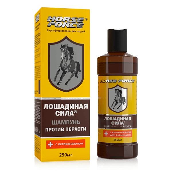 Лошадиная Сила (250мл шампунь п/перхоти с кетоконазолом)